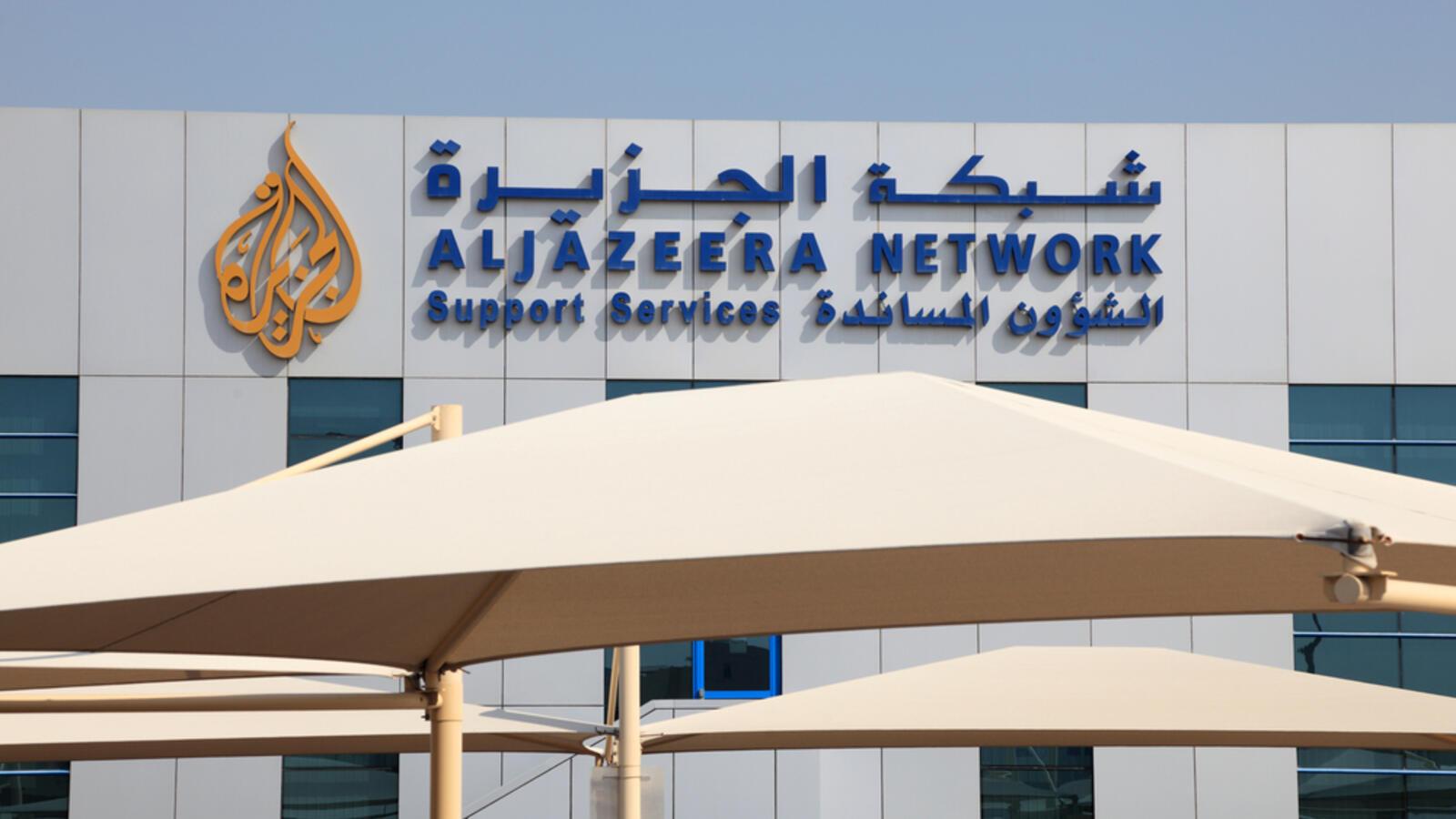 Sudan permits re-opening of Al-Jazeera's Khartoum office