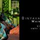 Tribute to Binyavanga Wainaina | News Central TV