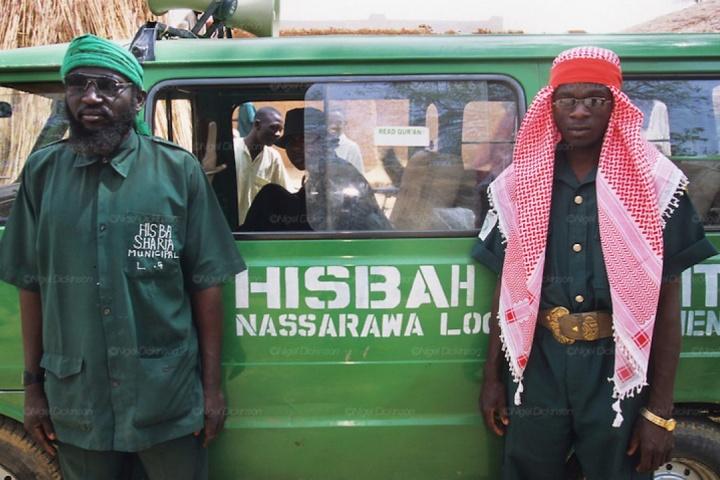 Nigeria sharia police arrest four over 'Facebook' wedding | News Central TV