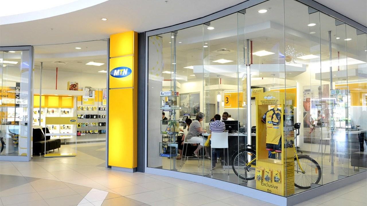 MTN Nigeria launches mobile money transfer service