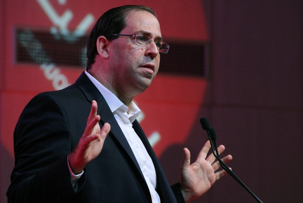 Tunisia's Prime Minister Chahed announces presidential candidacy
