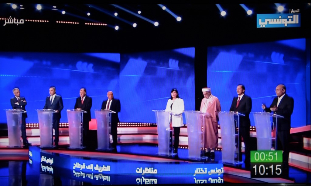 candidates attending a TV debate for Tunisia's presidential candidate