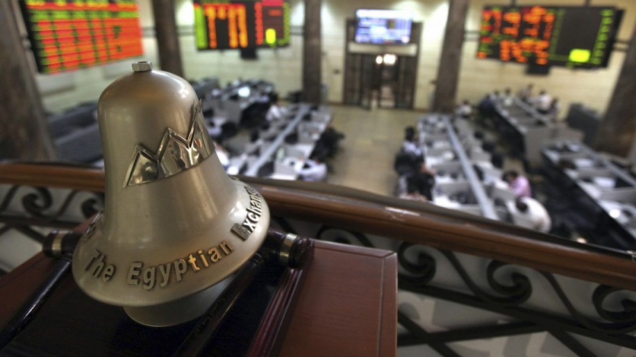 Egyptian stocks dip after outbreak of anti-Sisi protests