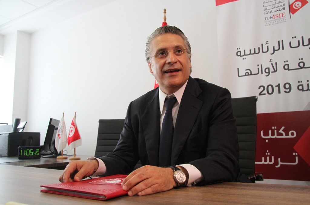 Tunisia's judiciary rejects appeal for release of presidential candidate