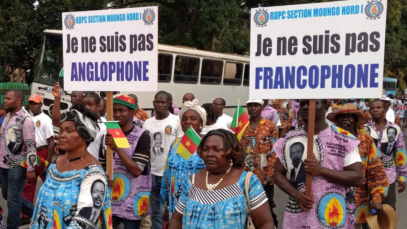 Cameroonian separatists' jailing sparks shutdown protest in anglophone region