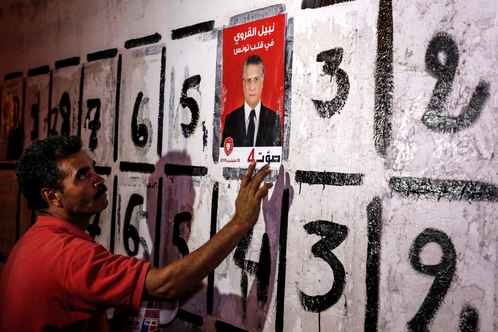 Tunisia opens camapaigns for presidential election
