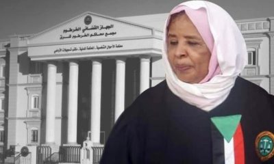 Sudan appoints first female as head of judiciary