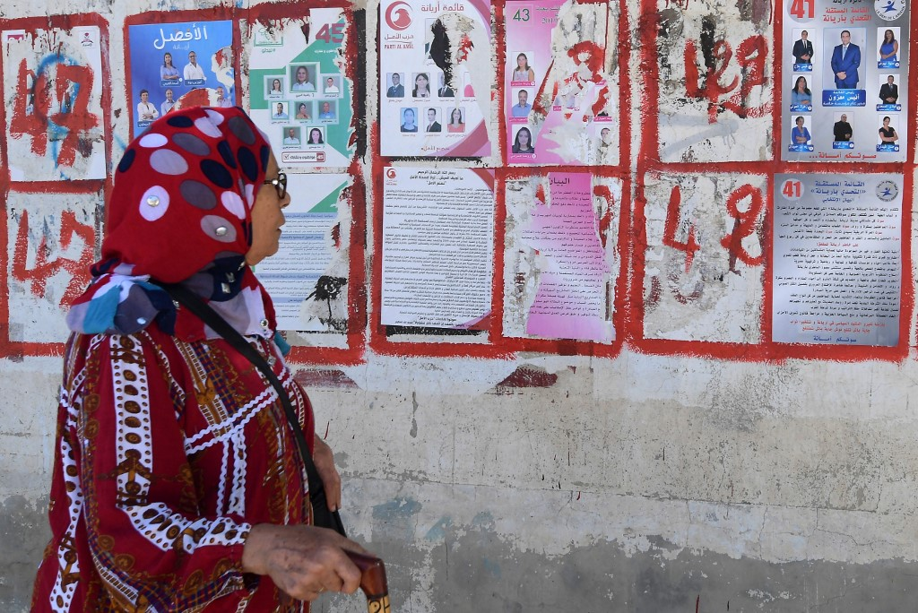 Tunisians gear up for Sunday's parliamentary vote