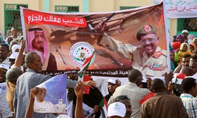 Sudan approves new law dissolving former Bahir party, NCP