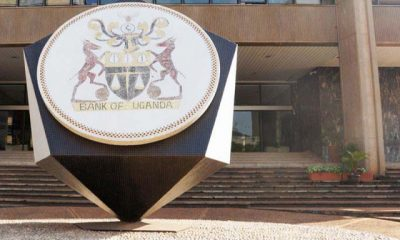 The Central Bank wants commercial banks to harmonise fees