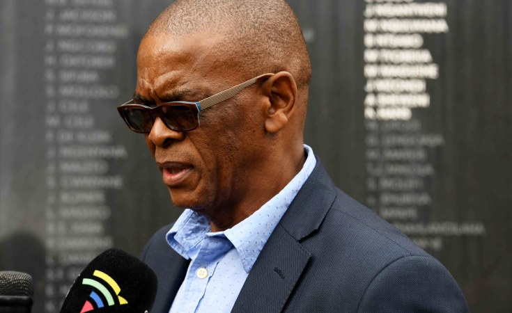 ANC Suspends Sec. Gen. Ace Magashule